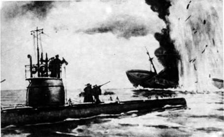 Подводные лодки первой мировой войны реферат 6409